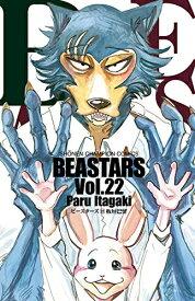 【あす楽/即出荷可】【新品】BEASTARS ビースターズ (1-15巻 最新刊) 全巻セット