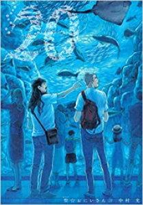 【新品】【全巻収納ダンボール本棚付】聖☆おにいさん(1-18巻 最新刊) 全巻セット