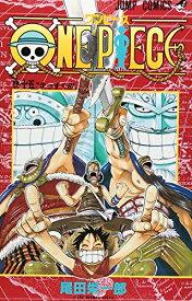 【新品】ワンピース ONE PIECE(1-15巻)
