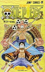 【新品】ワンピース ONE PIECE(16-30巻)