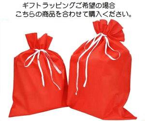 ギフトラッピング用不織布巾着【本体(赤)/紐(白)】