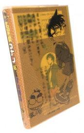【新品】名探偵コナン(1-98巻 最新刊) 青山先生直筆コメント入りオリジナルクリアカバー付き 全巻セット
