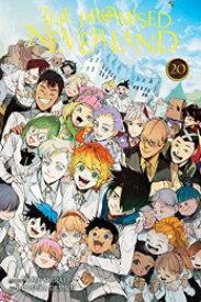 【新品】【予約】約束のネバーランド 英語版 (1-13巻) [The Promised Neverland Volume 1-13] 全巻セット