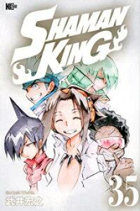 【新品】【全巻収納ダンボール本棚付】シャーマンキング SHAMAN KING (1-35巻 全巻) 全巻セット