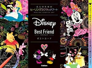 【新品】Disney Best Friend ポストカード