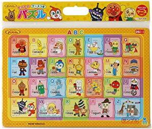 【新品】【知育玩具】【アンパンマン】ケース付きB4パズル/ABC 26ピース