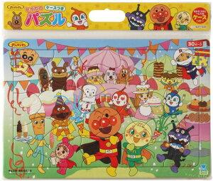 【新品】【知育玩具】【アンパンマン】ケース付きB4パズル/みんなでパーティ