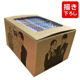 【入荷予約】【新品】ドラゴン桜2 (1-17巻 全巻) + 三田紀房先生描き下ろし収納BOX 全巻セット 【8月中旬より発送予定】