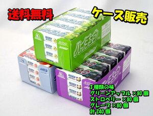 【送料無料】森永 7粒ハイチュウ 3種類混載240個