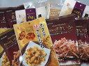 【送料無料】珍味詰め合わせ 6種類各5個