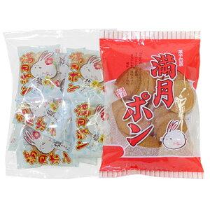 【定番満月ポンと塩味詰め合わせ】90g満月ぽん(6袋セット)+小判2枚塩ポンせん(20袋入り×3セット)