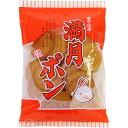 90g満月ポン(6袋セット)【定番一番人気商品】