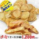 【沖縄塩味 1ケース】ぷっしゅん満月ポン規格外商品115g(8袋)(送料別)