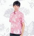 かりゆしウェア メンズ 沖縄アロハシャツ 日本製 MANGO デイゴモンステラ スリムフィット ボタンダウン★リゾートウェディング かりゆし結婚式ギフトにも♪ 3L 4L 5L 大きいサイズあり【メー