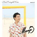 かりゆしウェア メンズ 沖縄アロハシャツ 日本製 MANGO アイランドフラワー オープンシャツ リゾートウェディング かりゆし結婚式ギフトに メール便利用で送料無料