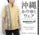 かりゆしウェア メンズ 沖縄アロハシャツ 日本製 MANGO 古典デイゴボーダー ゆったりタイプ ボタンダウン★リゾートウェディング かりゆし結婚式ギフトにも♪【メール便:利用で送料無料】