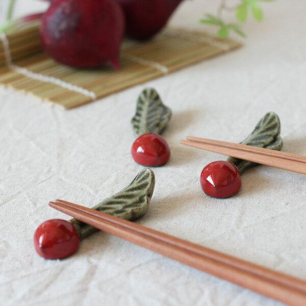 「ネコポス」OK!【はし置き カブ (赤)】 (和食器,洋食器,おしゃれ,かわいい,おすすめ,カトラリーレスト,はしおき,陶器,かぶ)