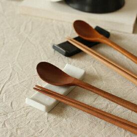 「ネコポス」OK!SHIRO_KURO_白黒【箸置き】 / おしゃれ はし置き カトラリーレスト はしおき 陶器 陶磁器 かわいい
