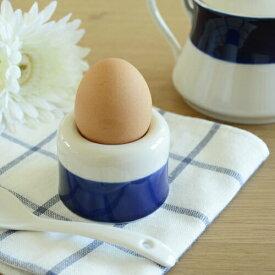 【ナチュラルコバルトライン たまご立て アウトレット】エッグスタンド 日本製 カフェ食器 卵立て 陶磁器 陶器 半熟卵 ネイビー ネイビーブルー