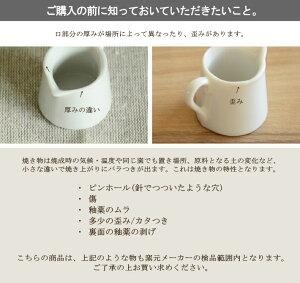 【手つきクリーマー M 】 (20cc)