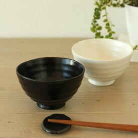 たたら 【BW】 ご飯茶碗 (L)/ ライスボウル おしゃれ 茶わん 日本製 モノトーン モダン 御飯茶碗 茶わん ホワイト ブラック モダン