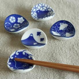 和柄 【ちどりづくし】 箸置き / はし置き はしおき カトラリーレスト かわいい おしゃれ 藍色 日本製 和モダン