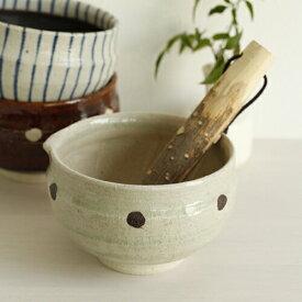 《すり鉢》ハイカラ_すり鉢_4.5寸【大】すり鉢のみ【小どんぶりサイズ】※すりこぎは別売りです