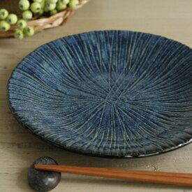 藍色が美しい【花紺】 大皿 (25cm) / 和食器 おしゃれ ネイビー 大皿 パスタ皿 カレー皿 メインディッシュ 瑠璃色 藍色 日本製