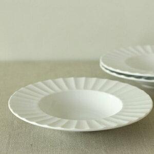 【フルーテッド】 スープリム深皿 (24cm)/ スープ皿,スーププレート,カレープレート,パスタ皿,デザートプレート,ボール,おしゃれ,かわいい,モダン.レストランの食器