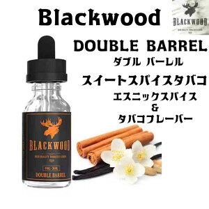 DOUBLE BARRELE (ダブルバーレル) 30ml Blackwood (ブラックウッド) バニラ シナモン タバコ VCT スイートスパイスタバコ 電子タバコ ベイプ カナダ産 VAPE リキッド 送料無料 E-liquid