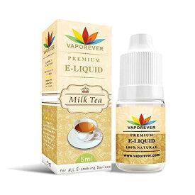 [2本セット]ミルクティー (Milk Tea)5ml VAPOREVER(ヴェポレバー)甘いミルクティー海外産 電子タバコ ベイプ ヴェイプ VAPE リキッド 送料無料 E-liquid 低価格 高品質 ニコチン0mg 爆煙 おすすめ 人気