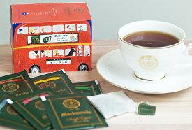 【在庫限り300円セール】英国紅茶マックウッズ ロンドンバス(10種フレーバー)ティーバッグ 25袋入