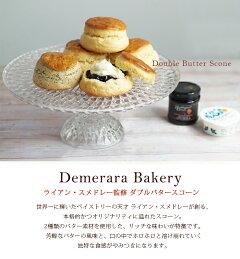 『デメララ・ベーカリー』ダブルバタースコーン6個セット(プレーン)ほろほろ溶ける食感の極上スコーン