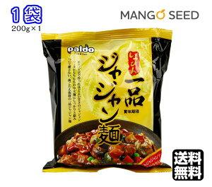 送料無料 paldo 一品 じゃじゃん麺 200g 1袋 韓国食品 輸入食品 パルド ジャージャー麺 チャジャン麺 ジャジャン麺