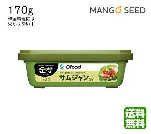 送料無料 スンチャン 調味料 サムジャン 170g 韓国食品 輸入食品 サムギョプサル ソース 焼肉 みそ