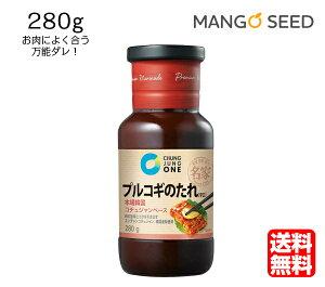 送料無料 スンチャン 調味料 プルコギのたれ 辛口 280g 韓国食品 輸入食品 韓国料理 焼肉 ソース コチュジャン 辛い