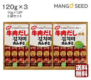 まとめ買い 送料無料 大象ジャパン 調味料 牛だしの素 120g 10g×12P 3袋セット 360g 韓国食品 輸入食品 韓国調味料 カムチミ 牛肉 だし エキス スープ 惣菜