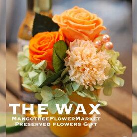 母の日贈る プリザーブド ギフト 特典 THE WAX