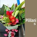 ハワイアン花束 hawaiian bouquet Pililani S