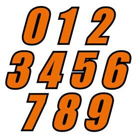 ゼッケン ナンバーステッカー/必要な数字を選べます 高さ15cmタイプ バイク レース オフ車 デカール 屋外対応