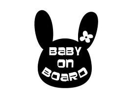赤ちゃんが乗っています 赤ちゃんステッカー カッティングシート ウサギ 安全運転 セーフティ Baby on Board ライズ T-Cross ヴェゼル N-BOX ソリオ タンク タント Roox ハスラー N-WGN シール トヨタ ダイハツ スズキ 赤ちゃん乗車中