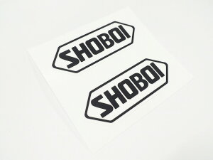 パロディ おもしろステッカー ショボイSHOBOI ステッカー 2枚セット デカール ヘルメット/shoei ショウエイ おもしろ 自虐 屋外対応 防水 白 9cm