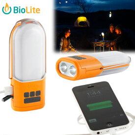 アウトドア ランタン BioLite バイオライト #1824236 パワーライト トーチ 照明器具 チャージャー キャンプ バーベキュー モバイルバッテリー 災害 mont-bell モンベル 【あす楽対応】