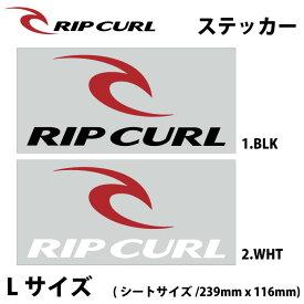 【日本正規店】 RIP CURL リップカール カッティングステッカー シール Lサイズ STICKER アクセサリー C01-003 【あす楽対応】【ゆうパケット対応】