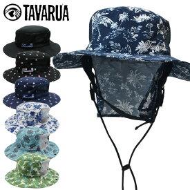 TAVARUA タバルア レディース TL1201 サンシェードサーフハット ワイドタイプ UVケア 女性用 つば広 日焼け防止 日焼け対策 日焼け止め 【あす楽対応】【ゆうパケット対応】