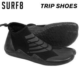 surf8 サーフエイト サーフブーツ 8SA1S1 2mmトリップサーフシューズ リーフブーツ マリンシューズ サーフ8 サーフィン用ブーツ サーフィンブーツ 【あす楽対応】