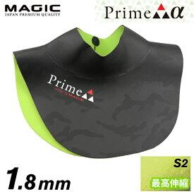 MAGIC マジック サーフキャップ 1.8mm Prime α Inner Neck プライムインナーネック ネックウォーマー サーフィン用インナー 【あす楽対応】