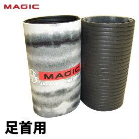 MAGIC マジック W.B RING 足首用 2本入り ウォーターブロックリング サーフィン用 ボディーボード用 【あす楽対応】【ゆうパケット対応】