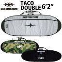 """サーフボードケース ショートボード用 DESTINATION デスティネーション EX-TACO DOUBLE タコダブル 6'2"""" トリップ用…"""