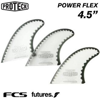 """簡稱 PROTECK 鰭 (魚翅保護) 電源 FLEX 4.5""""熏清晰 /"""